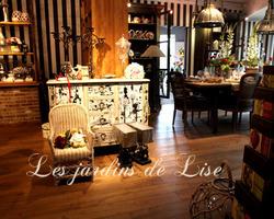 Les Jardins de Lise - Photos du magasin - Photos